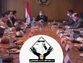 وزيرة الصناعة خلال لقائها بنواب تنسيقية شباب الأحزاب: نحرص على التواصل مع كافة القوى السياسية