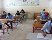 12610 طلاب يؤدون امتحان الشهادة الإعدادية بالسويس