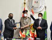 القوات المسلحة توقع بروتوكول تعاون مع كلية الطب بجامعة الجلالة