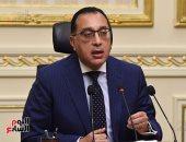 مجلس الوزراء يوافق على تعديل بعض أحكام اللائحة التنفيذية لقانون الجامعات