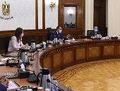 مجلس الوزراء يوافق على إنشاء ميناء جاف بالعاشر من رمضان بمشاركة القطاع الخاص