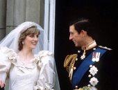 فستان ديانا وأحذية إليزابيث.. عرض أشهر أزياء العائلة الملكية.. ألبوم صور