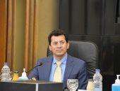 وزير الرياضة: الحكومة تدعم الاتحادات لتنظيم بطولات دولية تليق باسم مصر