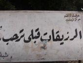 أهالى قرية الرزيقات قبلى يشيدون بجهود الدولة فى الارتقاء بالريف المصرى.. فيديو