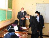 إحالة رئيس لجنة امتحانات إعدادية بقنا والمراقبين والملاحظين للتحقيق بسبب الغش