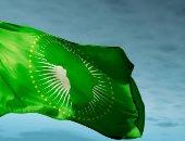 الاتحاد الافريقى: 45 دولة صادقت على اتفاقية منع ومكافحة الفساد