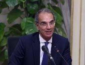 وزير الاتصالات لـ مساء DMC: إطلاق 15 خدمة جديدة على بوابة مصر الرقمية