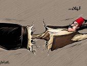 النخبة السياسية تتسبب فى تمزق الجسد اللبنانى بكاريكاتير إماراتي