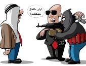 تحريك الميليشيات المسلحة لزعزعة الاستقرار بالمنطقة فى كاريكاتير
