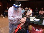 مسحة طبية ثانية لجميع الوفود المشاركة ببطولة كأس العالم للجمباز في مصر