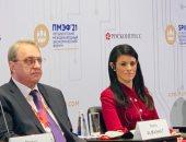 التعاون الدولى: مصر حلقة وصل لتعزيز العلاقات الاقتصادية الروسية الأفريقية