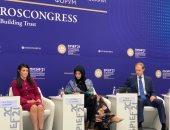 الدكتورة رانيا المشاط: التعاون مُتعدد الأطراف يلعب دورا محوريا لتحقيق أهداف التنمية