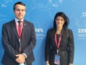 رانيا المشاط تبحث مع نائب وزير التجارة بتشيلى تعزيز التعاون الاقتصادي