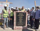 محافظ أسيوط يضع حجر أساس توسعات محطة معالجة الصرف الصحى بالحبايشة