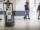 10 روبوتات تعقيم داخل المسجد الحرام تعمل من 5-8 ساعات دون تدخل بشري.. صور