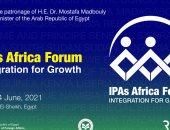 تعرف على أجندة اليوم الثالث لمنتدى رؤساء هيئات الاستثمار الأفريقية بشرم الشيخ.. فيديو