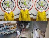 القبض على منفذى تفجير عجلة مفخخة فى نينوى العراقية بعد 15 يوما على الجريمة