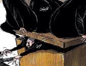 كاريكاتير اليوم.. العراق لا يستطيع الخروج من الصندوق بسبب المليشيات
