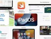 تعملها إزاى.. كيفية تنزيل iPadOS 15 وتثبيته على جهاز iPad