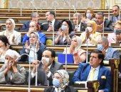 مجلس النواب يوافق على المادة المحددة لأهداف صندوق الطوارئ الطبية
