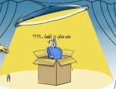 """كاريكاتير اليوم.. محاربة الفساد بـ""""الريموت كونترول"""""""