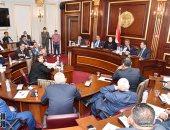 صناعة النواب تناقش طلب إحاطة يطالب بإلغاء رسوم إغراق واردات مصر من البليت وحديد التسليح
