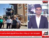 نائب مدينة الشروق لتليفزيون اليوم السابع: منع دخول التوك توك وتعليقه ليكون عبرة