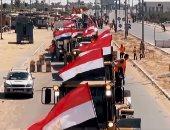 """""""صباح الخير يا مصر"""" من قلب غزة.. حلقة خاصة غدا على القناة الأولى.. فيديو"""
