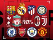 رابطة الدوري الإنجليزي تُغرم أندية السوبر ليج 20 مليون إسترليني