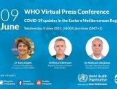 الصحة العالمية: شركة فايزر وفرت لقاحها لعدد من دول إقليم شرق المتوسط