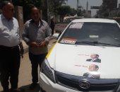 """تسليم أول سيارة بكفر الشيخ ضمن مبادرة """"إحلال وتجديد السيارات القديمة"""".. صور"""