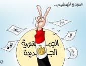 7 سنوات إنجازات في كاريكاتير اليوم السابع