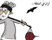 سياسة إيران في الشرق الأوسط هدفها الإرهاب والتطرف في كاريكاتير سعودي