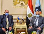 مباحثات مكثفة بين العربية للتصنيع وسفيري رومانيا وجنوب أفريقيا