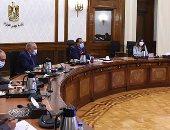"""الحكومة توافق على مد معرض """"ملوك الشمس"""" بالتشيك 3 أشهر أخرى"""