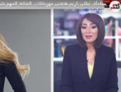 """نيللى كريم هتغنى مهرجانات.. وتؤكد: المهم بتبسط ومايفرقش معايا حاجة """"فيديو"""""""