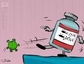 الجرعة الثانية من اللقاح تركل الفيروس وتجعله بلا قيمة فى كاريكاتير كويتى