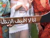 محمد فراج لـ بسنت شوقى: أنا لا أطيق الانتظار