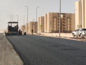 الإسكان: رصف طرق مشروعات الإسكان المتوسط بمدينة ناصر الجديدة بـ77 مليون جنيه