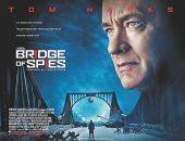 عرض فيلم bridge of spies لستيفن سبيلبرج بمركز الثقافة السينمائية