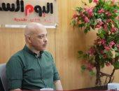 """ياسر عبد الرؤوف لـ""""تليفزيون اليوم السابع"""": عمري ما هجامل الزمالك أو الأهلي"""