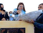 رئيسة القومى للمرأة تشهد وضع حجر أساس مقر فرع المجلس الجديد بدمياط