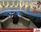 انطلاق المناظرة الثالثة والأخيرة للانتخابات الرئاسية فى إيران