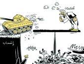 الإرهاب يلتهم أفغانستان مرة أخرى بعد مغادرة القوات الدولية في كاريكاتير اليوم