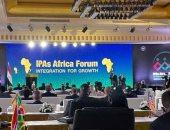 وزير الاستثمار التنزانى: مصر من أكبر 10 شركاء اقتصاديين لبلادنا فى أفريقيا