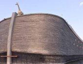 موقع أجنبى يزعم: سفينة طبق الأصل من سفينة نوح ممنوعة من الإبحار فى بريطانيا