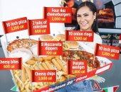 """""""تزن 7 كيلو"""".. وجبة مجانية بمطعم بريطاني فى حالة تناولها خلال 40 دقيقة"""