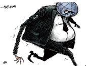 كاريكاتير سعودى.. شبح اليمين المتطرف يسيطر على العالم