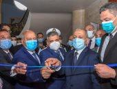 وزير النقل ومحافظ الإسكندرية يشهدان افتتاح المؤتمر الدولى للنقل البحري واللوجستيات