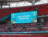يورو 2020.. ملعب ويمبلي الإنجليزى يؤازر كريستيان إريكسن